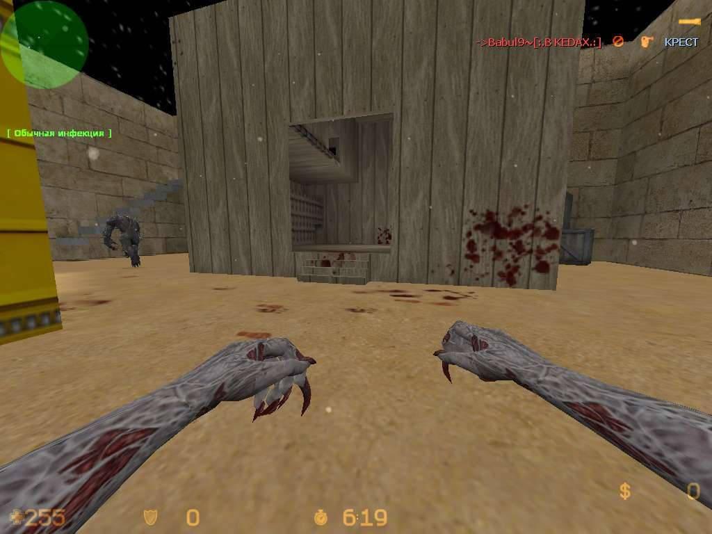 Скрин-7: Купить зомби сборку КС 1.6