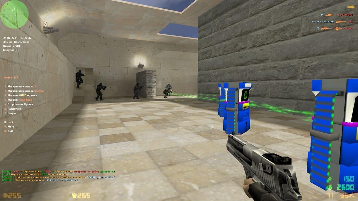 Скрин-1: Купить csdm пушки сборку КС 1.6