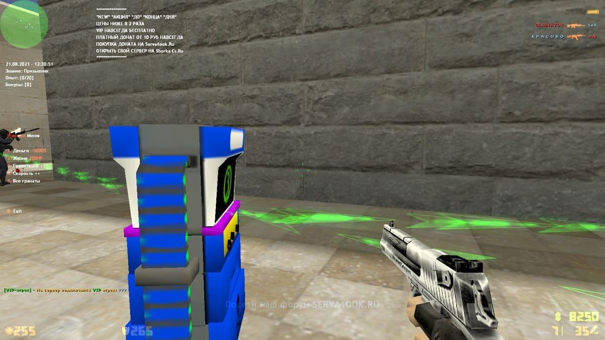 Скрин-11: Купить csdm пушки сборку КС 1.6