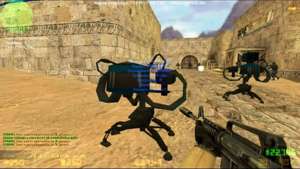 Скрин-17: Купить csdm пушки сборку КС 1.6