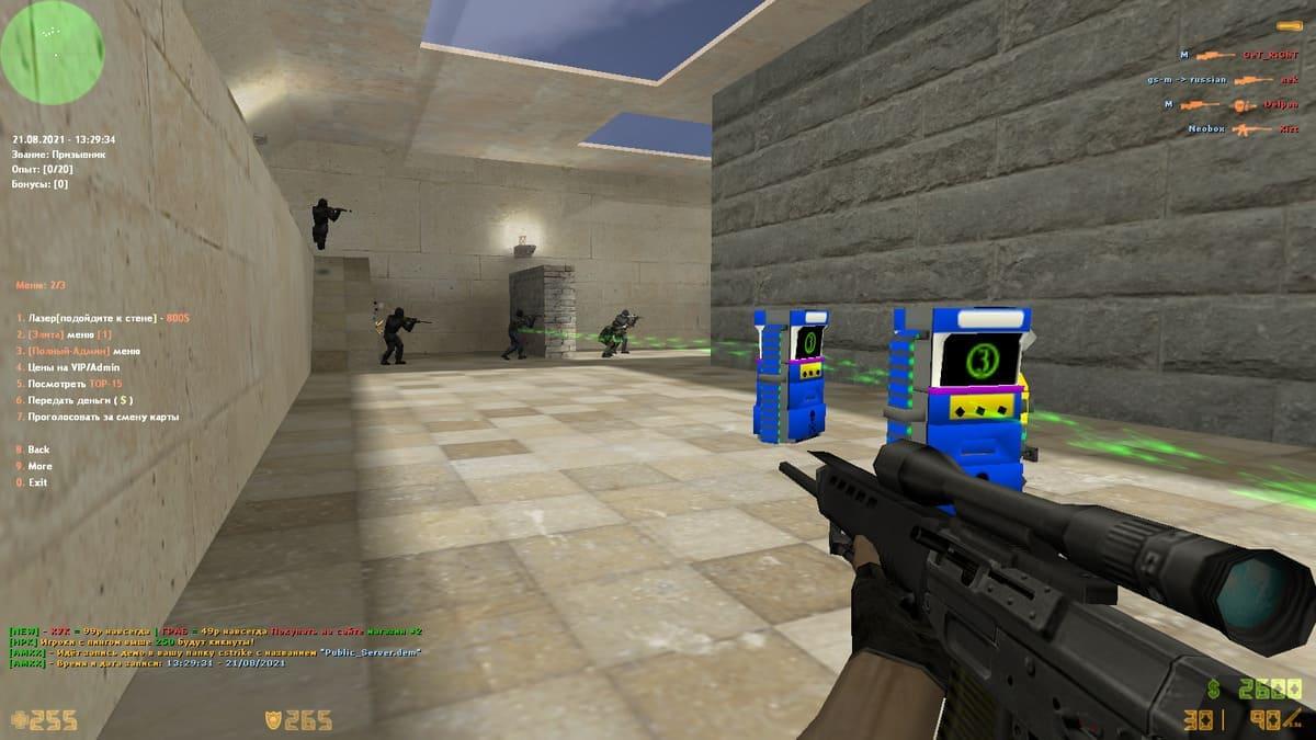 Скрин-2: Купить csdm пушки сборку КС 1.6