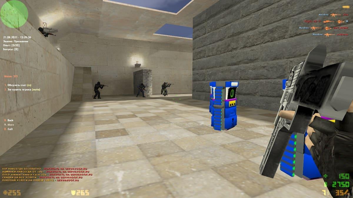 Скрин-4: Купить csdm пушки сборку КС 1.6