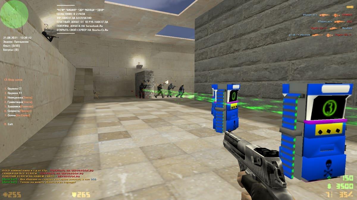 Скрин-5: Купить csdm пушки сборку КС 1.6