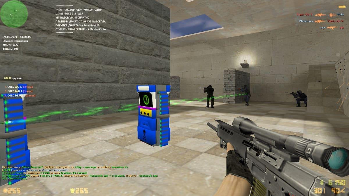 Скрин-6: Купить csdm пушки сборку КС 1.6