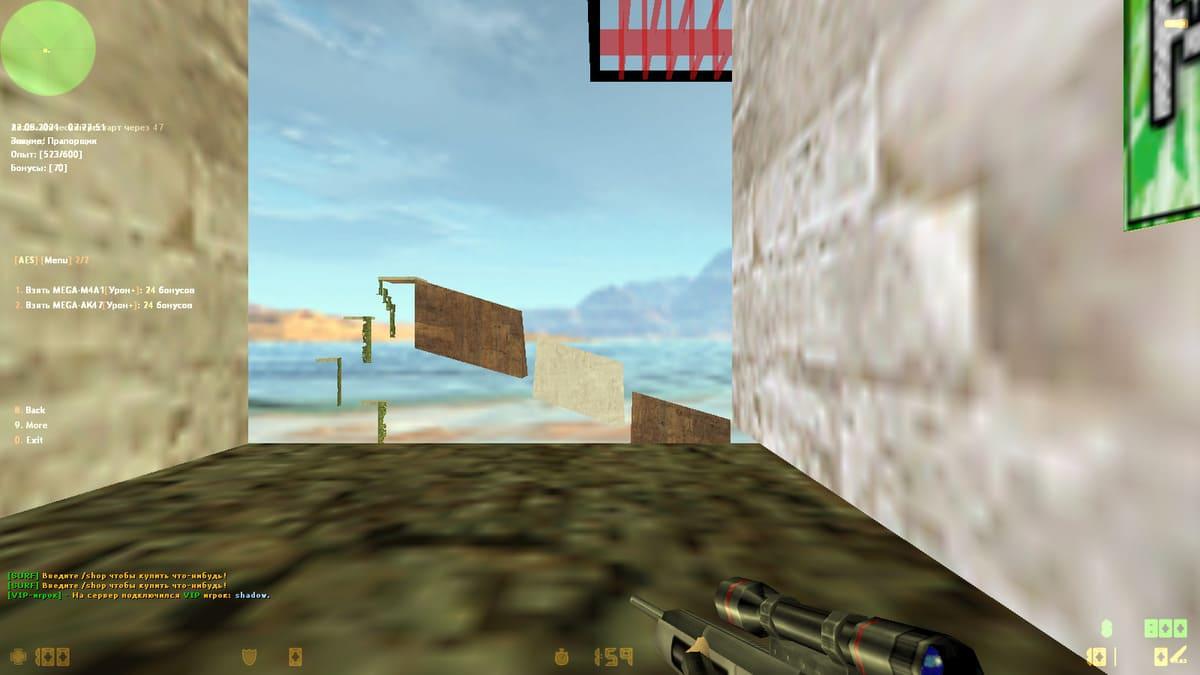 Скрин-2: Купить surf сборку КС 1.6