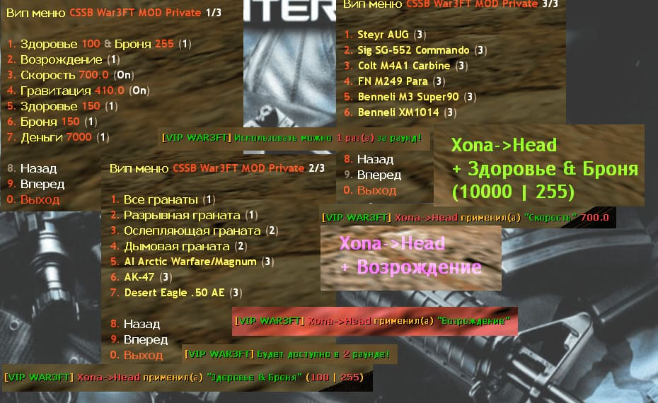 Скрин-3: Купить warcraft сборку КС 1.6