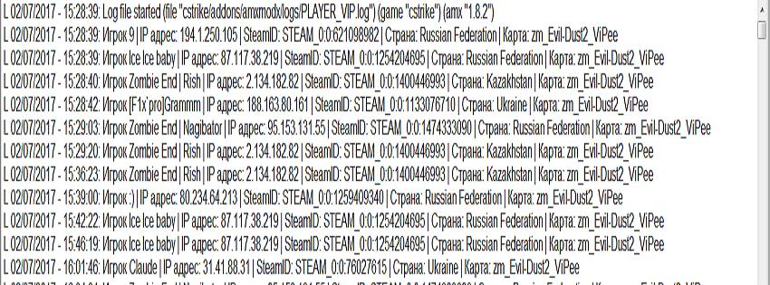 Плагин логирование игроков для КС 1.6