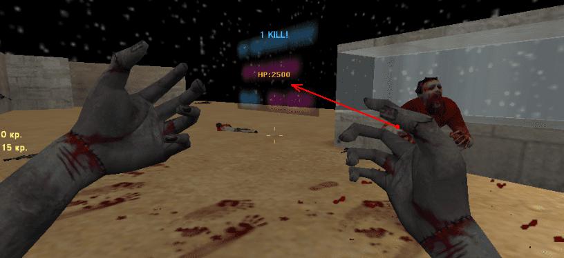 Плагин Damager — показывает нанесенный урон для CS 1.6